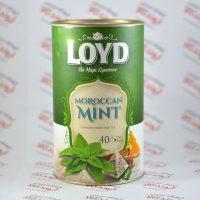 دمنوش گیاهی لوید Loyd مدل Moroccan Mint