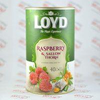 دمنوش گیاهی لوید Loyd مدل Raspberry