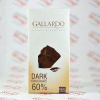 شکلات فرمند مدل Gallardo