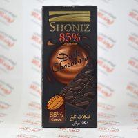 شکلات شونیز Shoniz مدل Dark 85%
