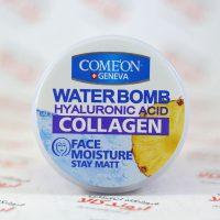 کرم آبرسان کامان Comeon مدل Collagen