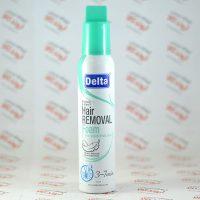 اسپری موبر دلتا Delta مدل Sensitive