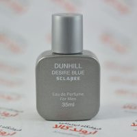 ادکلن اسکلاره Sclaree مدل Dunhill