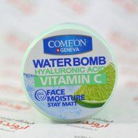 کرم آبرسان کامان Comeon مدل Vitamin C