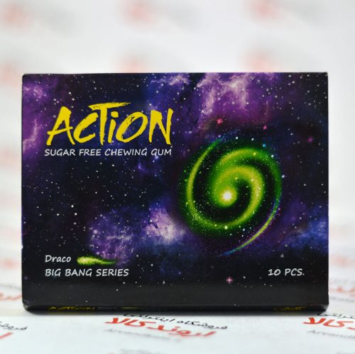 آدامس اکشن Action مدل Draco