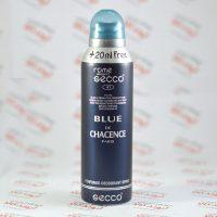اسپری بدن سکو Secco مدل Blue De Chacence
