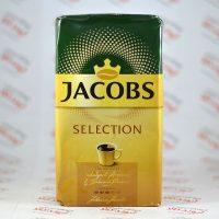 پودر قهوه جاکوبز JACOBS مدل SELECTION