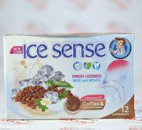 آبنبات آیس سنس Ice Sense مدل Coffee