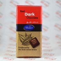 شکلات شونیز Shoniz مدل Dark