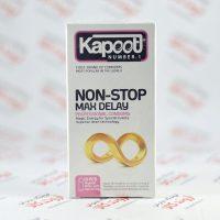 کاندوم کاپوت Kapoot مدل Non - Stop