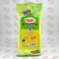 دستمال مرطوب پاک کننده پانو Pano