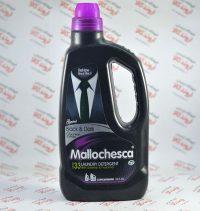 مایع لباسشویی مالوچسکا Mallochesca مدل Black & Dark