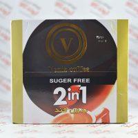 کافه میکس ونیز Veniz مدل 2in1