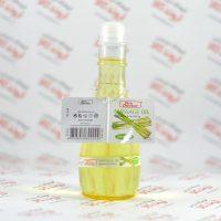 روغن ماساژ Skin Doctor مدل Lemon Grass