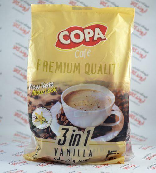 قهوه فوری کوپا Copa مدل Vanilla