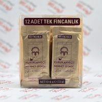 پودر قهوه ترک مهمت افندی Mehmet Efendi ساشه 12 عددی