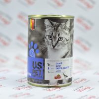 کنسرو غذای گربه یو اس US مدل Lamb & Duck Hearts