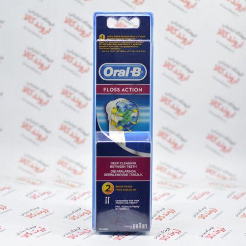 سری مسواک برقی Oral-B مدل Floss Action