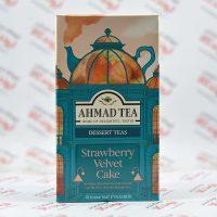 دمنوش میوه ای احمد Ahmad مدل Strawberry Velvet Cake