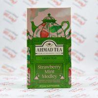 دمنوش چای سبز احمد Ahmad مدل Strawberry Mint