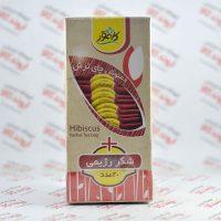 دمنوش چای ترش کامور Kamvar مدل Hibiscus