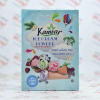 پودر بستنی فوری با قند کاهش یافته کامور Kamvar