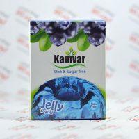 پودر ژله بدون قند کامور Kamvar مدل Blueberry