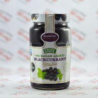 مربا انگور سیاه استوت Stute مدل BlackCurrant(430gr)