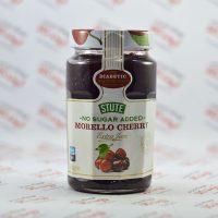 مربا استوت Stute مدل Morello Cherry(430gr)