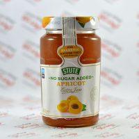 مربا زردآلو استوت Stute مدل Apricot (430gr)