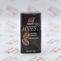 قرص خوشبوکننده دهان اودسی Aodesi مدل Coffee