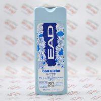 شامپو بدن ایی ای دی EAD مدل Cool & Calm