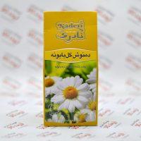 دمنوش گل بابونه نادری Naderi