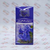 دمنوش گل گاو زبان نادری Naderi