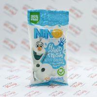 دستمال مرطوب دست و صورت نینو Nino مدل Hand Fresh