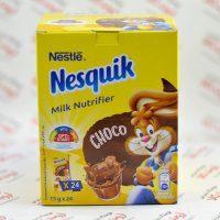 پودر کاکائو کم چرب نسکوئیک Nesquik مدل Milk Nutrifier