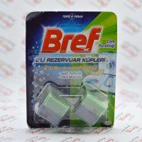 قرص خوشبو کننده توالت و فلاش تانک برف Bref مدل Pine