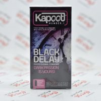 کاندوم کاپوت Kapoot مدل Black Delay