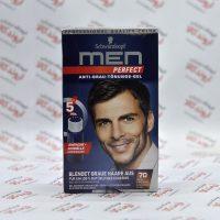 کیت رنگ مو آقایان پرفکت Men Perfect مدل Dunkel Braun70