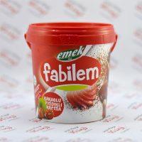 شکلات صبحانه فابیلم Fabilm مدل Hazelnut