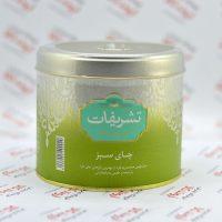 چای سبز تشریفات Tashrifat