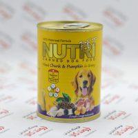 کنسرو غذای سگ نوتری Nutri مدل Chunk & Pumpkin