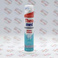خمیر دندان پمپی ترا مد Theramed مدل Atem-Frisch