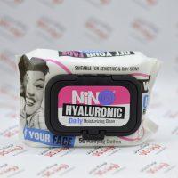 دستمال پاک کننده آرایش نینو Nino مدل Hyaluronic