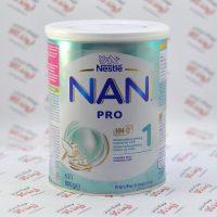 شیرخشک نستله Nestle نان یک پرو NAN 1 Pro