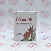 پد لاک پاک کن بیول Biol مدل (5pcs)Castor