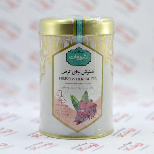 دمنوش چای ترش تشریفات Tashrifat مدل Hibiscus