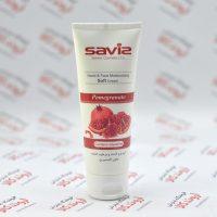 کرم مرطوب کننده تیوپی ساویز Saviz مدل Pomegranate
