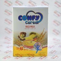 سرلاک کانفی Confy مدل Rice-Milk