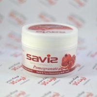 کرم مرطوب کننده ساویز Saviz مدل Pomegranate